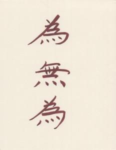 Calligraphy by Naoko Matsumoto